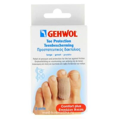 Gehwol Защитное кольцо на палец 2 шт (маленькие)