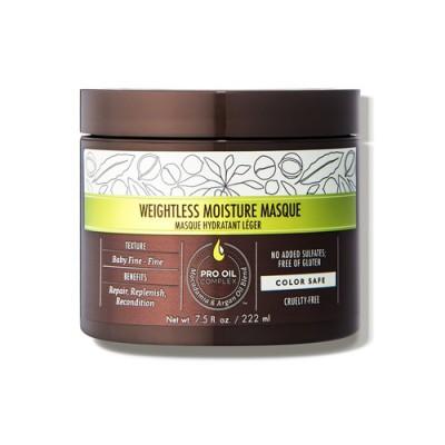 Macadamia Маска питательная для тонких волос (222 мл)