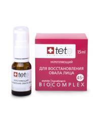 tete Лосьон Биокомплекс для восстановления овала лица 45+15мл.Biocomplex